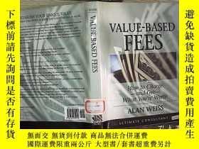 二手書博民逛書店VALUE罕見BASED FEES 基於價值的費用Y203004