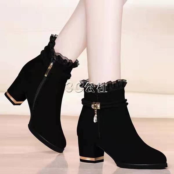 【加絨保暖】2020秋冬季絨面短靴粗跟女靴性感蕾絲百搭側拉鏈裸靴