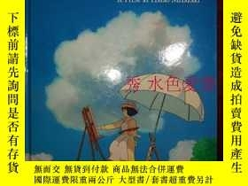 二手書博民逛書店The罕見Art of the Wind Rises 宮崎駿 起