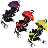L.A. Baby 加州貝比 超輕量雙向嬰兒手推車 -紫色/綠色/紅色