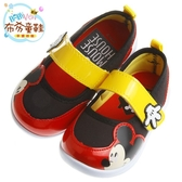 布布童鞋 Disney迪士尼米奇圖樣黑紅配色休閒鞋室內鞋(14~19公分) [ MDY401D ] 黑紅款
