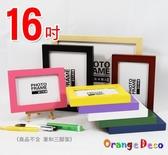 壁貼【橘果設計】 16吋 Loviisa 芬蘭實木相框 適合12x16寸照片 多色可選 相框牆 照片木質相框