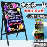 巨酷廣告牌定制 展示牌架手寫發光字招牌立牌廣告燈箱立式LED黑板可定制QM 维娜斯精品屋