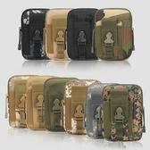 【OD0020】MOLLE運動腰包 軍迷戰術腰包 戶外登山休閒腰包 防水耐磨多功能包 運動掛包 手機包