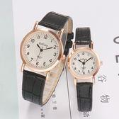 中小學生兒童手錶女孩男孩電子石英錶防水女童皮帶錶簡約數字復古