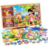 兒童卡通動物40/60/80/100片四合一木質拼圖套裝小孩益智早教玩具