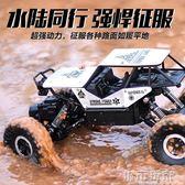 玩具車 合金遙控汽車越野四驅賽車攀爬大腳車男孩高速充電玩具車兒童禮物 igo 城市玩家