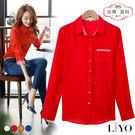 襯衫MIT條紋拼接反摺OL透氣襯衫LIYO理優-升級版進口面料E815028