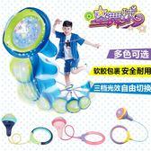 雙鑽星舞球兒童玩具 潮流體育運動鍛煉健身球套腳跳跳球igo