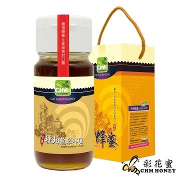 【南紡購物中心】《彩花蜜》琥珀龍眼蜂蜜700g