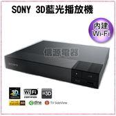 【信源】全新~【SONY 3D藍光播放機】BDP-S5500 / BDPS5500*免運費*