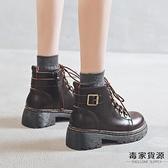 馬丁靴百搭英倫風厚底秋冬女鞋靴子日系短靴【毒家貨源】