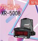 【雙11購物慶5折】征服者 GPS XR-5008 紅色背光模組雷達測速器