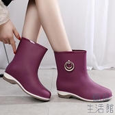 雨鞋中筒成人雨靴防滑膠鞋防水時尚韓版水靴【極簡生活】