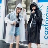 旅行透明雨衣女成人外套韓版時尚男長款戶外騎行徒步雨披便攜 xy4927【艾菲爾女王】