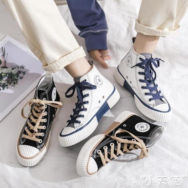 高筒鞋 餅干鞋子2021年新款秋季高幫帆布鞋女百搭韓版街拍潮鞋 小天使