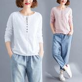 長袖t恤女2019新款潮秋季寬鬆大碼純色打底衫顯瘦百搭竹節棉上衣