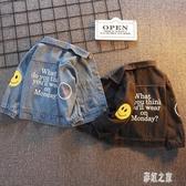男童牛仔外套 春秋裝夾克上衣女小童洋氣外衣0嬰兒童裝1-3周歲 BT15348【彩虹之家】