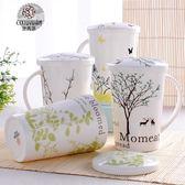 骨瓷杯 大容量馬克杯創意杯子陶瓷杯咖啡杯情侶杯水杯陶瓷杯骨瓷杯帶蓋【免運】