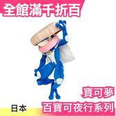 【甲賀忍蛙】 日本原裝 神奇寶貝 精靈寶可夢布偶 娃娃 百寶可夜行系列【小福部屋】