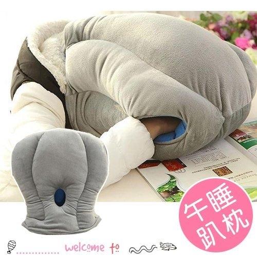 教室辦公室午休午睡趴枕 鴕鳥枕 頭套