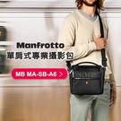 【相機 側背包】公司貨現貨 A6 Manfrotto MB MA-SB-A6 專業級輕巧肩背包 曼富圖 1機3鏡 附雨衣