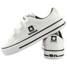 回力兒童帆布鞋魔術貼童鞋男童白色運動鞋女童鞋幼兒園學校小白鞋
