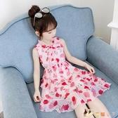 女童洋裝夏裝2020新款洋氣兒童碎花雪紡裙子小女孩夏季韓版童裝 HX5581【花貓女王】