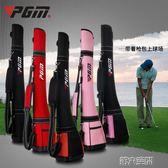 高爾夫球包 可折疊!PGM 高爾夫槍包 男女輕便球包 練習場常用球桿包 可裝3支 第六空間 igo