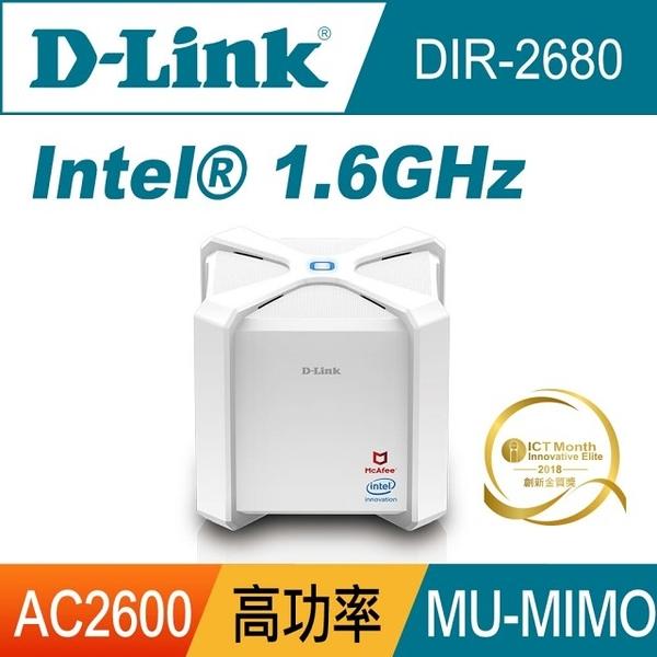 [富廉網]【D-Link】友訊 DIR-2680 D-Fend 防禦型AC2600 無線路由器