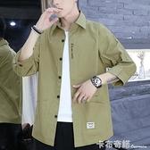 日系時尚長袖襯衫男裝春季寬鬆七分袖工裝襯衣休閒潮寸衫外套 卡布奇诺