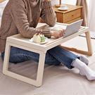 床上茶几 電腦筆電桌 餐桌 兒童桌 書桌 宿舍懶人桌 野餐露營好攜帶