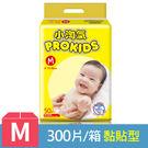 小淘氣 透氣乾爽紙尿褲-M (50片x6包/箱)