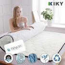 【薄墊】解決睡眠問題│維也納 600%頂級天絲 3M防潑水(親膚抗螨) 雙人5尺 KIKY~Vienna