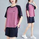 大碼女裝200斤夏裝洋氣套裝女胖MM休閒拼色短袖T恤短褲運動兩件套「時尚彩紅屋」