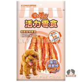 【寵物王國】活力零食-CR2潔牙雞腿棒140g
