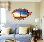 壁貼【橘果設計】鐵塔 DIY組合壁貼 牆貼 壁紙 壁貼 室內設計 裝潢 壁貼