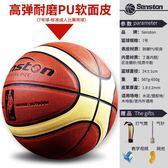 籃球 7號軟翻毛皮耐磨室內室外水泥地比賽訓練藍球