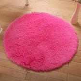 歐式圓形地毯絲毛客廳茶幾臥室床邊地墊【步行者戶外生活館】