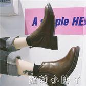 短靴切爾西女秋冬新款百搭學生平底靴子英倫風chic馬丁靴 蘿莉小腳ㄚ