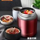保溫飯盒 鬆道保溫飯盒不銹鋼燜燒壺保溫桶燜燒杯粥桶悶湯盒悶燒罐餐盒