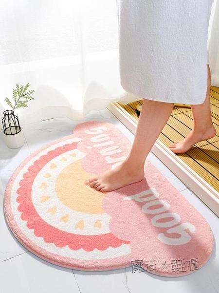 半圓形彩虹浴室進門地墊吸水衛生間門墊洗手間廁所門口防滑腳墊子 ATF 魔法鞋櫃