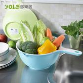 【YOLE悠樂居】雙層把手蔬果瀝水籃#1131014