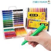 蠟筆兒童油畫棒安全無毒可水洗【洛麗的雜貨鋪】