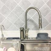 感應皂液器家用自動給皂器廚房皂液機洗手液瓶 概念3C旗艦店