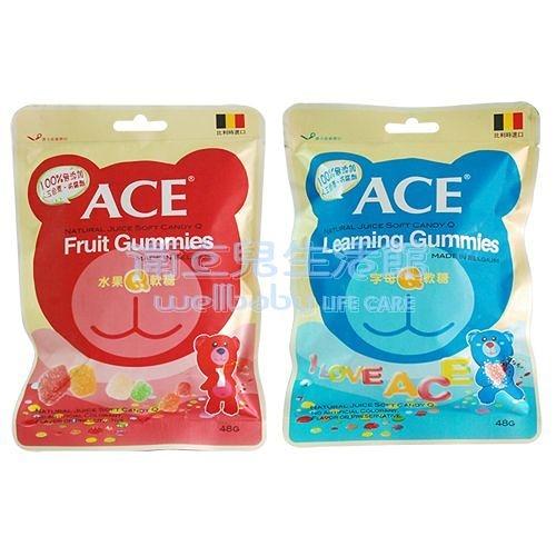 ACE水果/字母Q軟糖[衛立兒生活館]