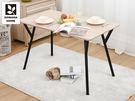 【多瓦娜】-新作入荷-提里奧黑腳造型餐桌-梧桐色-DT-408
