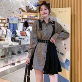 中大尺碼實拍L-4XL棉花糖女生胖MM韓版時尚格子襯衣配裙子兩件套3F057.6501皇潮天下