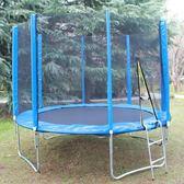 蹦蹦床兒童家用商用跳跳床室內外成人跳床戶外大型蹦床帶護網