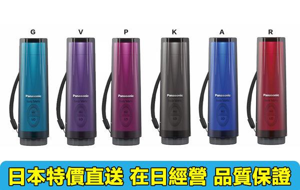 【海洋傳奇】【日本出貨】日本 Panasonic DL-P300 行動免治清洗器 免治馬桶 6種顏色